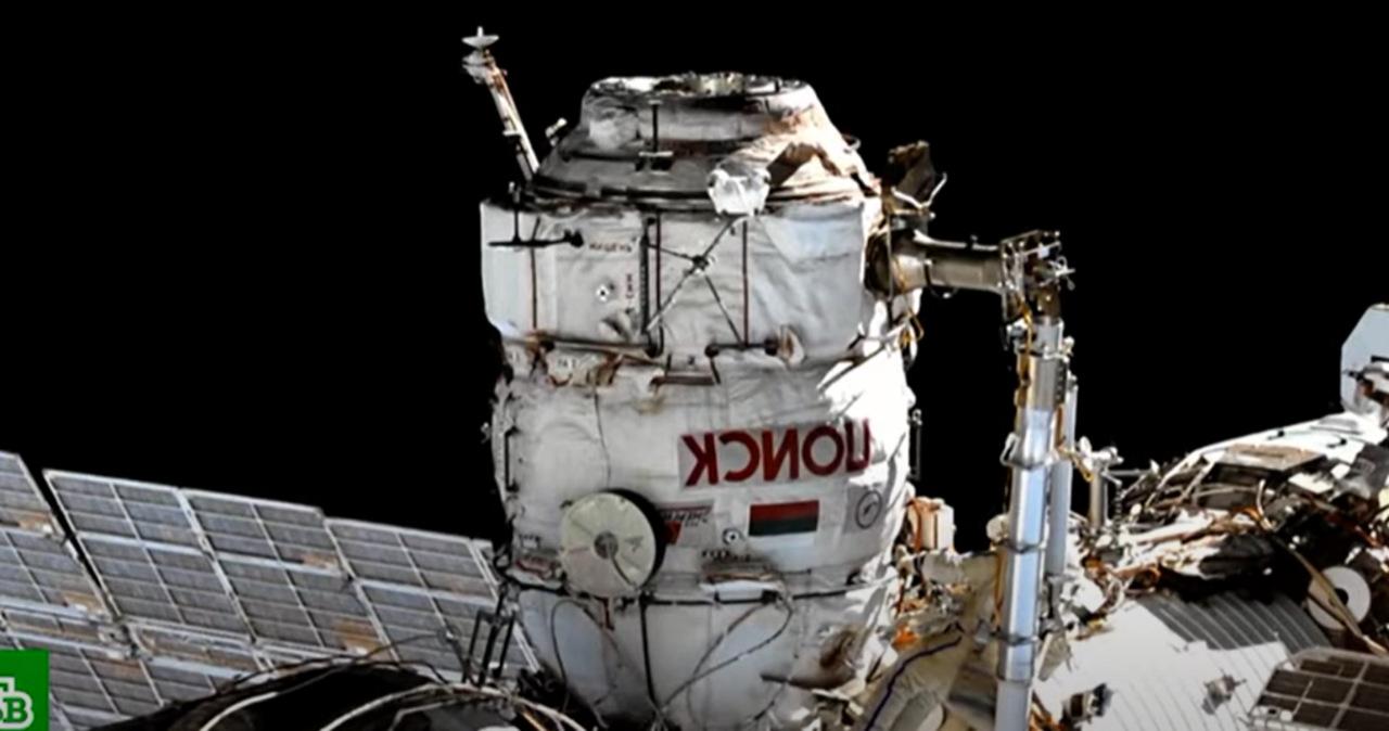 Rosyjscy kosmonauci odbyli pierwszy w 2021 roku spacer kosmiczny