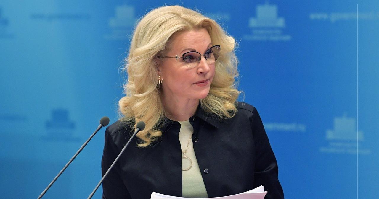 Wicepremier Rosji: Nie wprowadzimy lockdownu